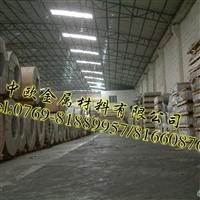 铝板AL7075进口7075超硬铝合金7075铝板较新价格