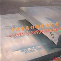 7075进口铝合金 7075高硬度合金铝板 7075超硬厚板