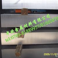 美国进口氧化铝板6061铝合金进口6061铝合金薄板厚板