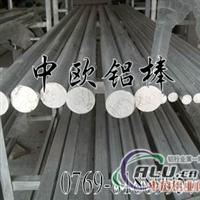 美国进口5052铝合金 5052镁铝圆棒 进口铝合金圆棒