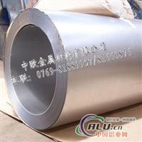 进口铝合金 7050铝合金棒 7050铝合金圆棒价格