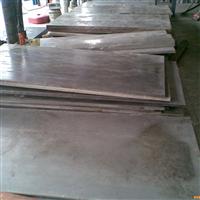 供应X7064 7072 7472铝合金铝板卷带 铝棒线 铝管 铝锭 价格优惠