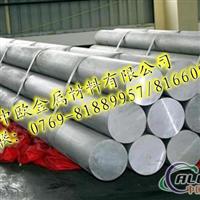 进口铝合金圆棒2024铝合金2024进口铝合金