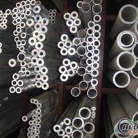 供应8011 8111 8112 铝合金铝板铝棒铝条铝带铝管铝锭 价格优惠