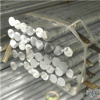 供应7278 7079 7179铝方条,六角铝棒,中厚铝板,薄铝板,薄铝带,铝锭 价格优惠 质量保证