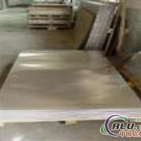 LY12-CZ铝板 北京铝合金