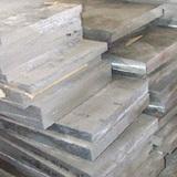 7075铝合金 进口铝板