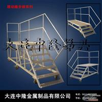 梯子,铝合金踏步梯