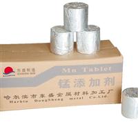 铝合金工业用辅助材料