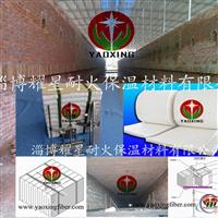 连续隧道窑专用保温吊顶棉