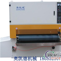 拉丝机 覆膜机 铝板拉丝机 铝板覆膜机