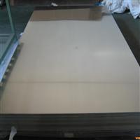 7075铝板 LY12铝板 5083铝板 3003铝板
