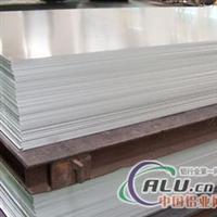 5052O铝板厂家零售批发