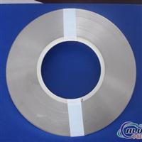 铝镍复合带、铝带