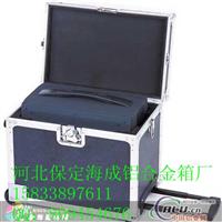 铝合金仪器箱,铝合金包装箱,铝合金航空箱,铝合金拉杆箱,铝合金医药箱,铝合金拉杆箱,铝合金密码箱