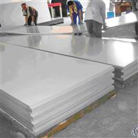 5083铝板 5052铝板 合金铝板 6061铝板