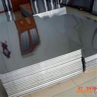 供应5005铝板 5083铝板 合金铝板 2024铝排