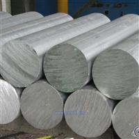 供应6061铝棒 7075进口铝棒 铝方棒 铝排