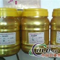 金粉 黄金粉 出口金粉 德国黄金粉
