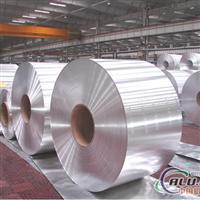 供应铝箔 双零铝箔 工业铝箔 防锈铝箔