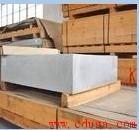 7075合金鋁板