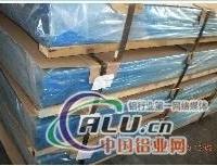 阳极氧化专用板