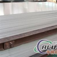 鋁板(薄板)