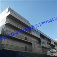 哈尔滨铝单板