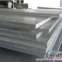 供应3A21铝板 5052铝板 防锈铝板 3003铝板
