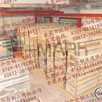 浙江7075铝合金板 7075国产铝板 西南铝板7075
