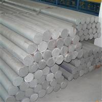 6061铝棒 大圆铝棒 合金铝棒 7075铝棒