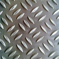小三条筋花纹铝板