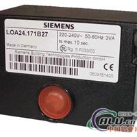 西门子程控器LOA24.171B27、LOA24.171B27BT、LOA24E.171B27A、LOA21.173A27