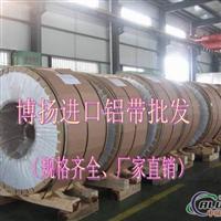 国标6063铝棒 铝合金批发6063铝合金厚板 6063氧化铝铝板