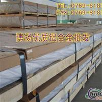 6063铝合金 6063-T651铝棒 6061硬度铝合金板
