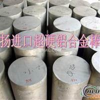 6063铝合金密度,6063铝合金价格,6063铝合金板