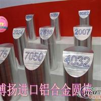 6063铝棒 6063铝棒精密铝板 6063铝棒批发