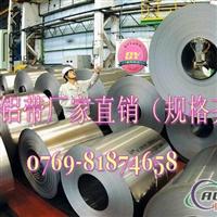 进口铝合金圆棒6063 美国进口氧化铝合金 6063-T6铝合金棒材