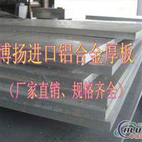6063铝合金价格、6063铝合金材质、6063铝合金性能