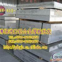 6063铝合金,进口铝合金6063化学成分,6063氧化铝板