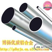 焊接性能好6063-T6铝材 7075进口超硬铝合金性能 6063氧化铝铝板
