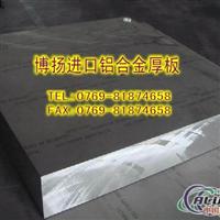 6063合金铝管 氧化铝管6063-T6耐磨阳极氧化铝合金