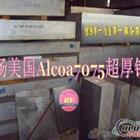 6063氧化铝板,6063阳极氧化铝合金厚板,6063进口铝板价格