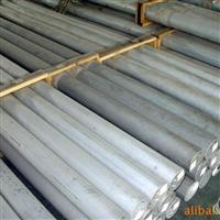 AlMg3Mn AlMg3Mn(A) AlMg3铝合金板材铝合金圆棒材料