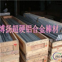 进口铝合金圆棒6063 进口6063高强度铝合金厚板 6063阳极氧化铝板