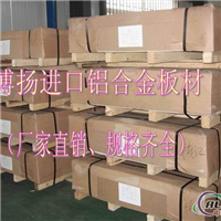 可焊接易抛光6063铝合金 美国进口6063-T6阳极氧化铝合金板材