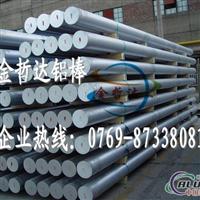 铝板6061T651铝合金板6061T651铝合金棒6061T651铝管6061T651铝板