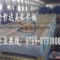 6061T6铝板,6061铝合金密度6061铝合金密度6061贴膜铝铝板6061T6铝板的密度