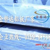 6061耐高温铝棒6061高准确铝棒6061成批出售铝合金棒