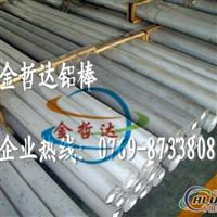 6061大直径铝棒6061准确铝棒6061进口加硬铝板棒